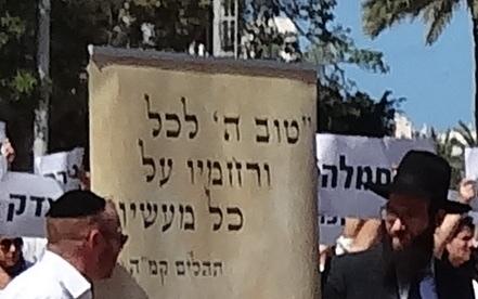 Prescriptions religieuses de respect des animaux dans un rassemblement végan(Israël)